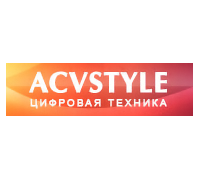 AcvStyle